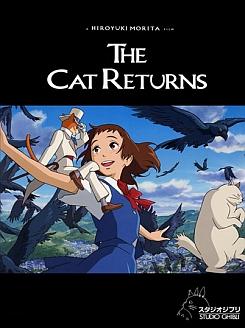Возвращение кота торрент.