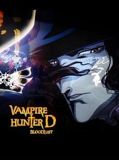 Аниме ди охотник на вампиров: жажда крови (2001) dvdrip скачать.