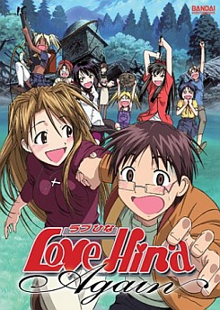 ����� ������ � ����. Love Hina Again OAV
